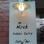 Mirch02