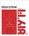 balance_design