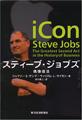 icon_jobs