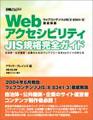 web_JIS.jpg