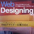 webdesigning10.jpg