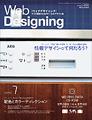 webdesigning7.jpg