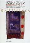 Real_option