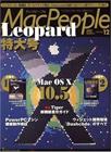Macpeople0712