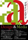 Design_media_2
