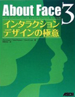 About_face3