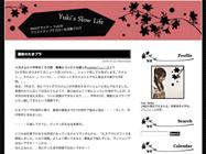 Noda_blog