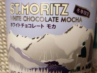 St_moritz