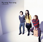 Mysong_yoursong
