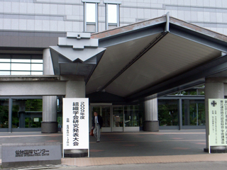 Soshiki_gakkai01