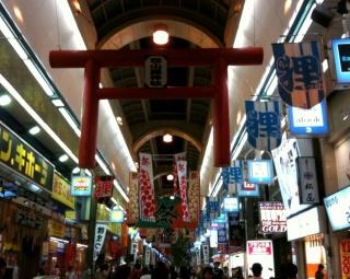 Tanuki5_2