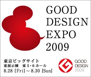 Gde2009