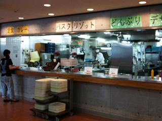 Gakusyoku1