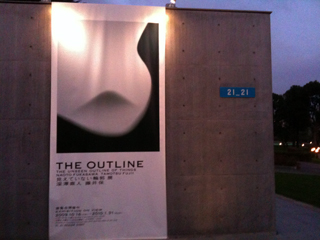 The_outline