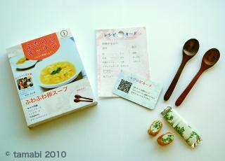 Sd2010_matsumura_2
