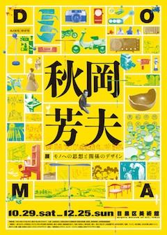 Akioka