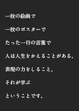 Oc2012_copy