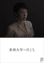 Oc2012_poster