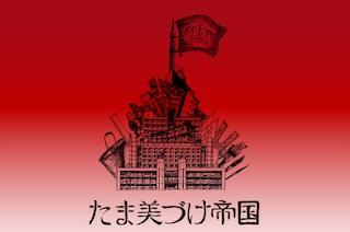Geisai2012