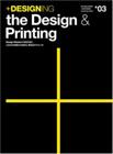 Design_printing