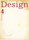 Design_q12