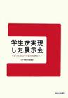 Kousa_hon